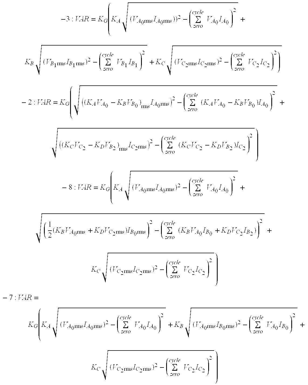 Figure US06507794-20030114-M00002