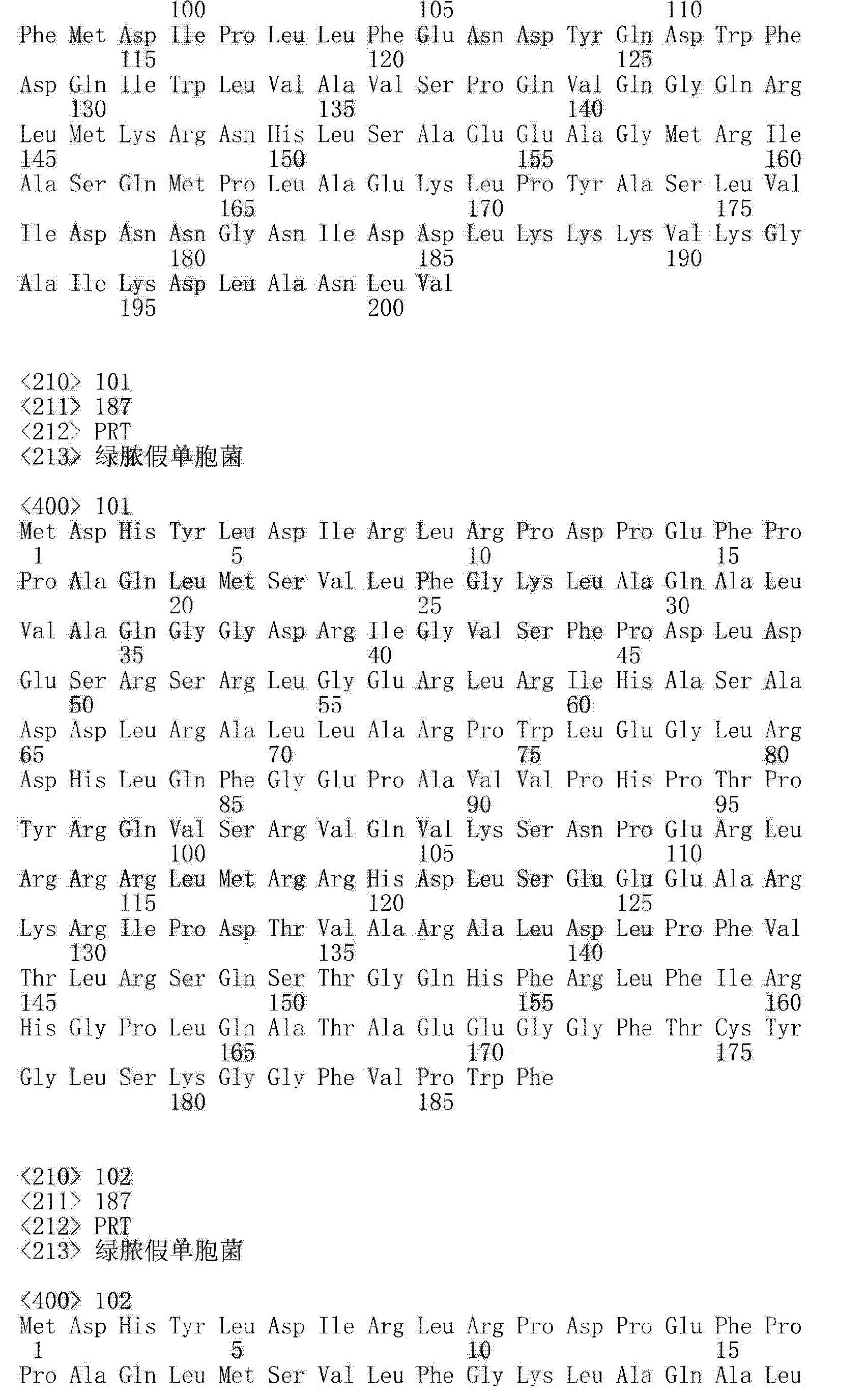 Figure CN103038338AD00821