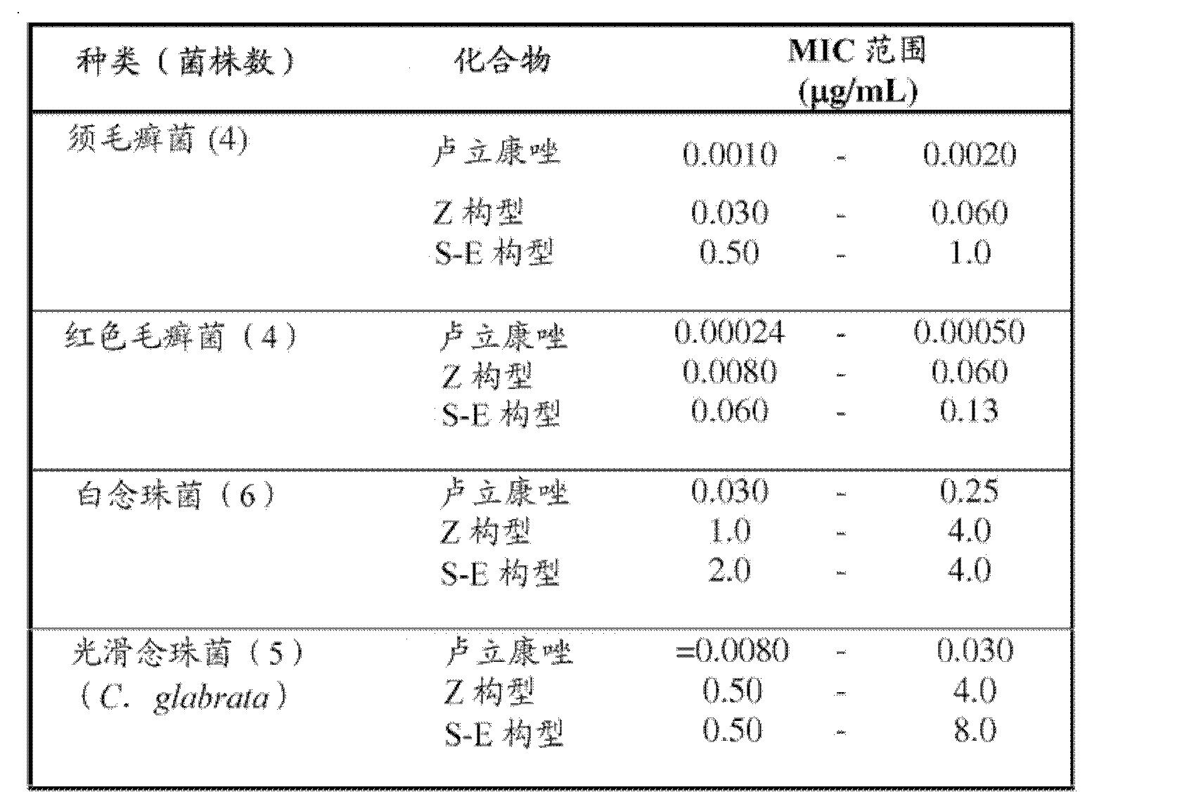 Figure CN102395274BD00581