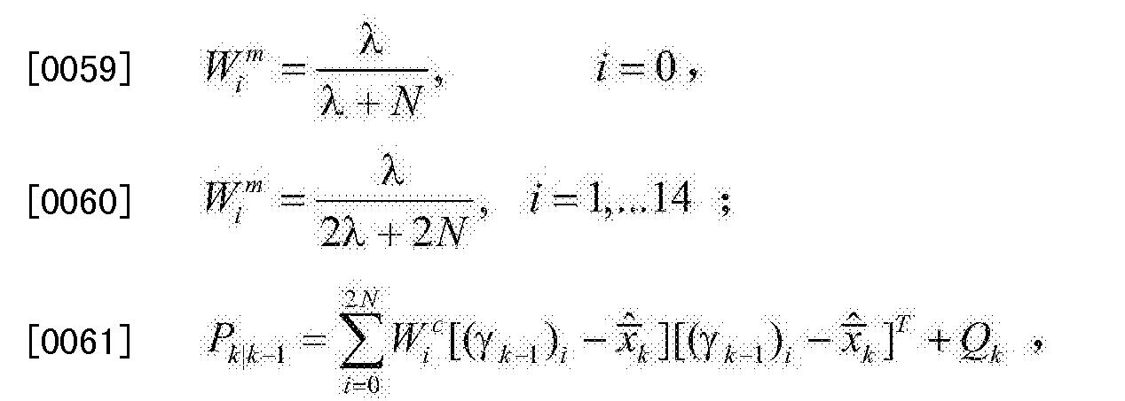 Figure CN103675706BD00093