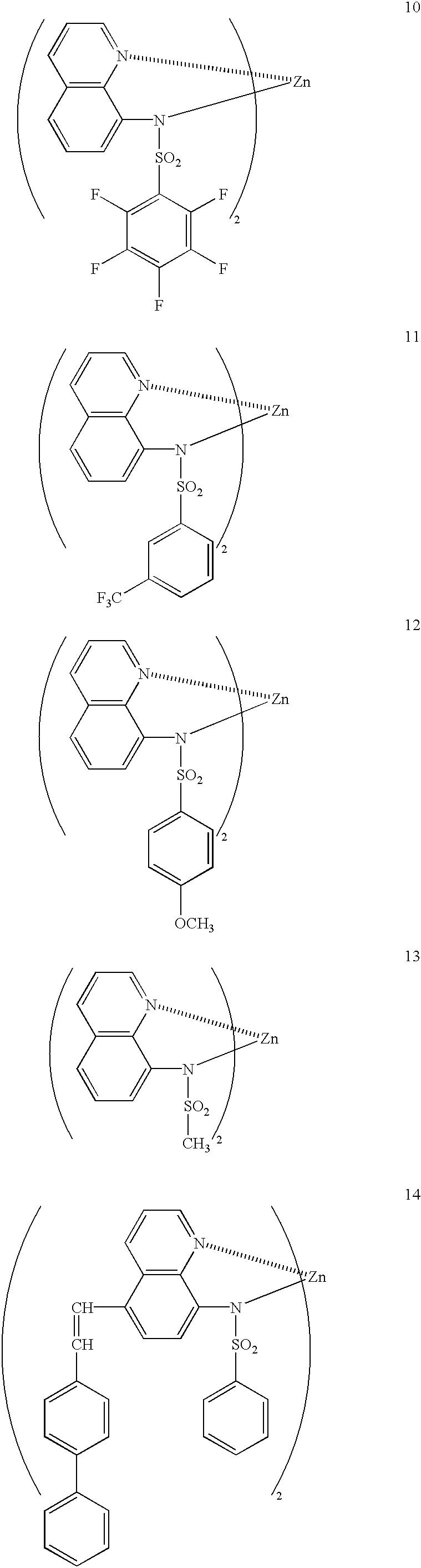 Figure US06528187-20030304-C00022