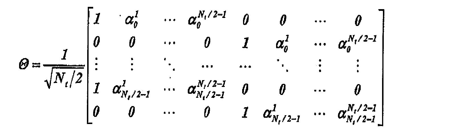 Figure CN1969522BC00081