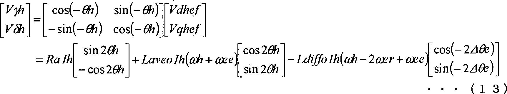 Figure DE112012003234T5_0010