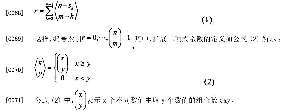 Figure CN101635950BD00091