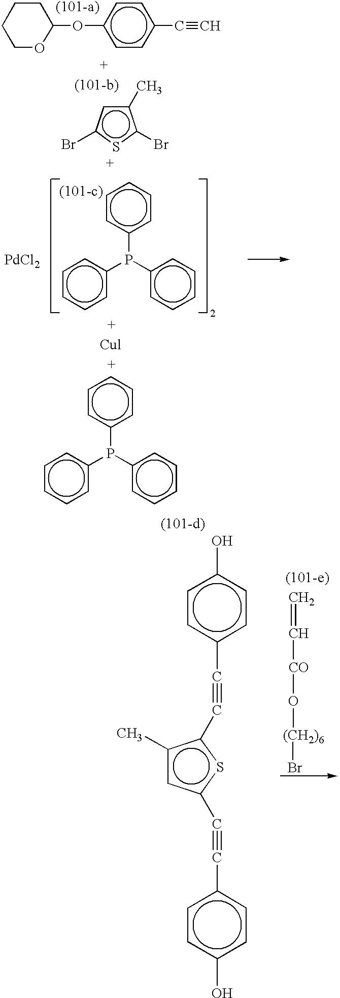 Figure US20030011725A1-20030116-C00009