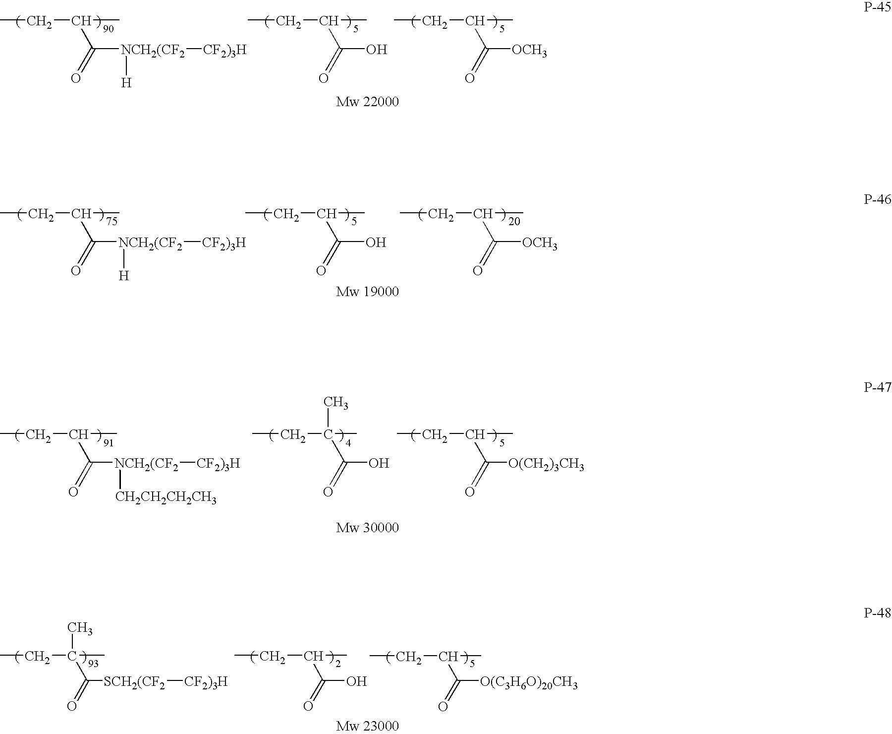 Figure US07307679-20071211-C00007