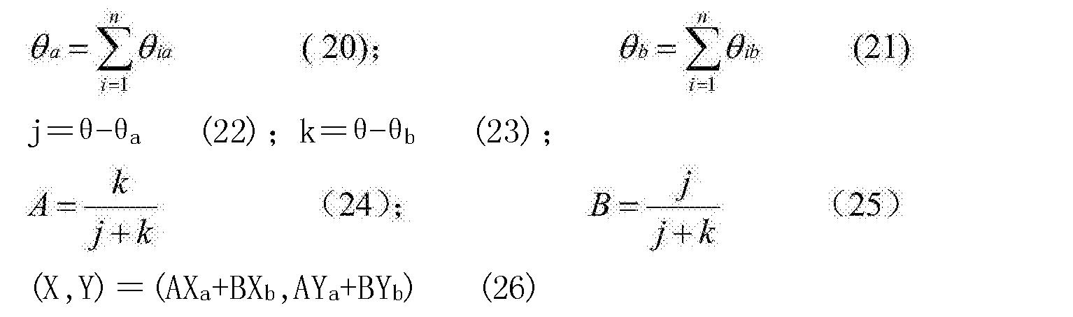 Figure CN105425801BD00114