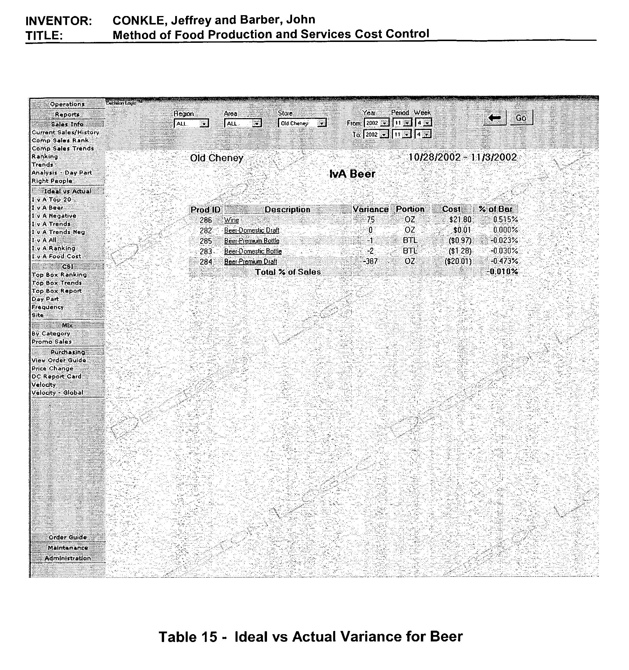 Figure US20040107141A1-20040603-P00015