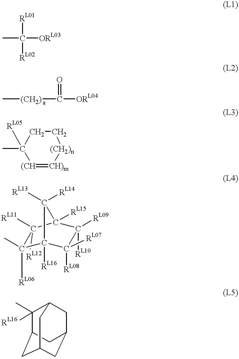 Figure US20010033990A1-20011025-C00020