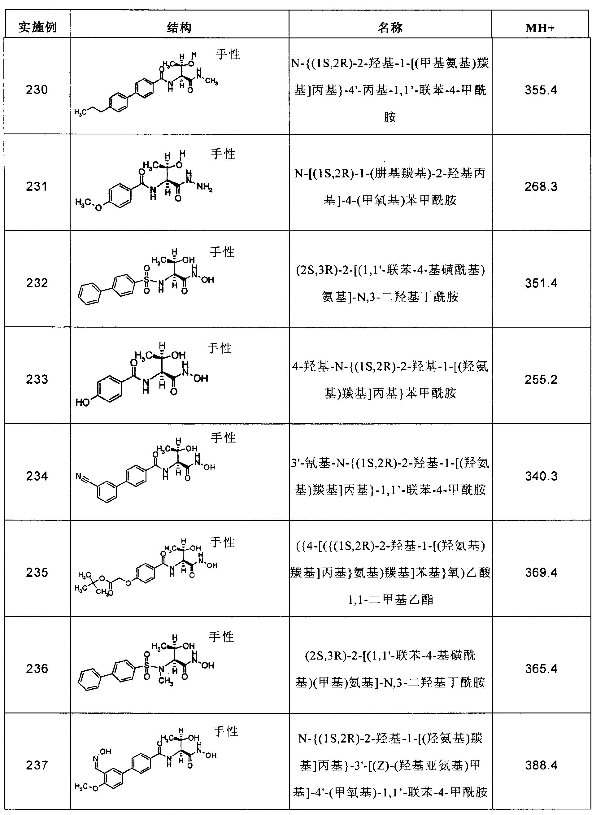 Figure CN102267924AD01481