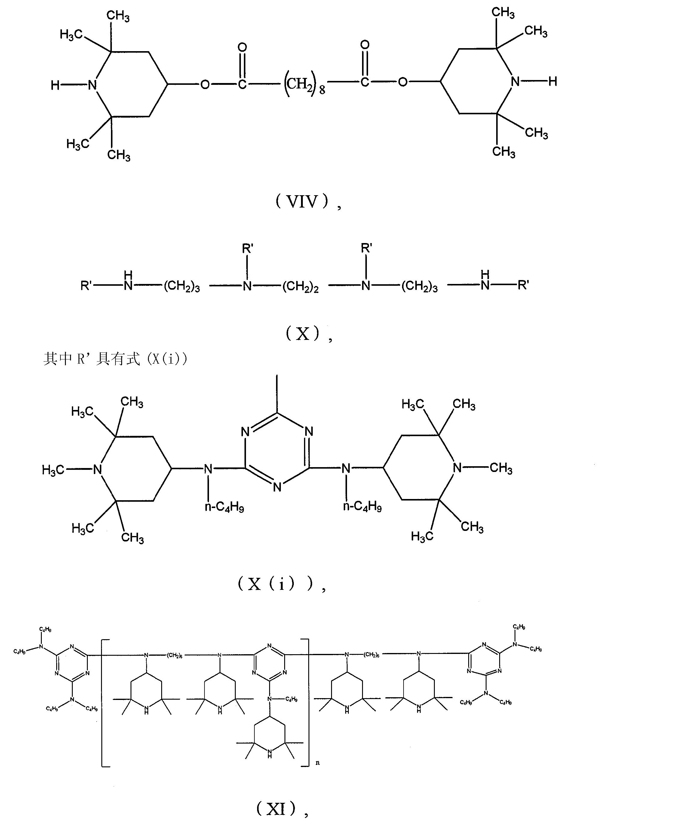 Figure CN101688004BC00071