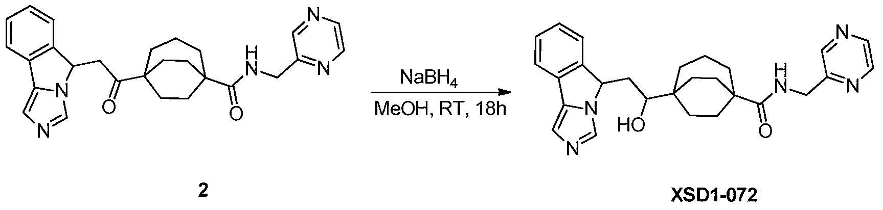 Figure PCTCN2017084604-appb-000094
