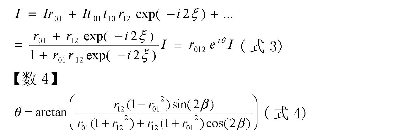 Figure CN102414537BD00093