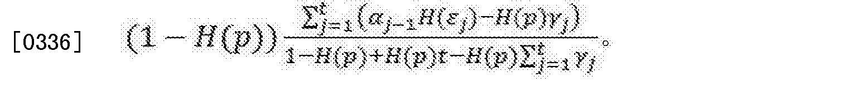 Figure CN105579972AD00283