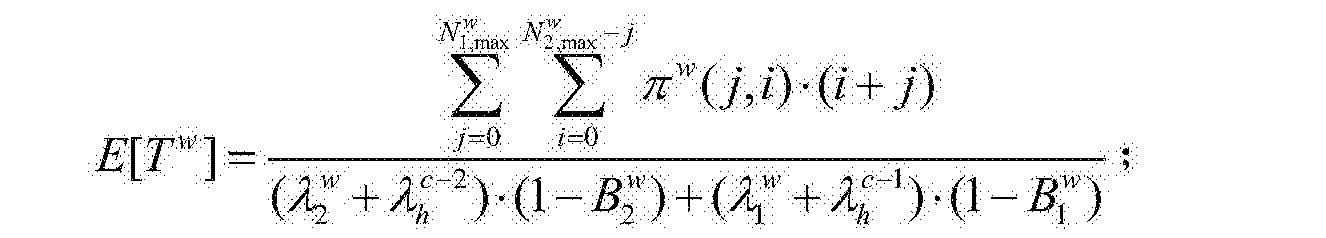 Figure CN103269508BC00043