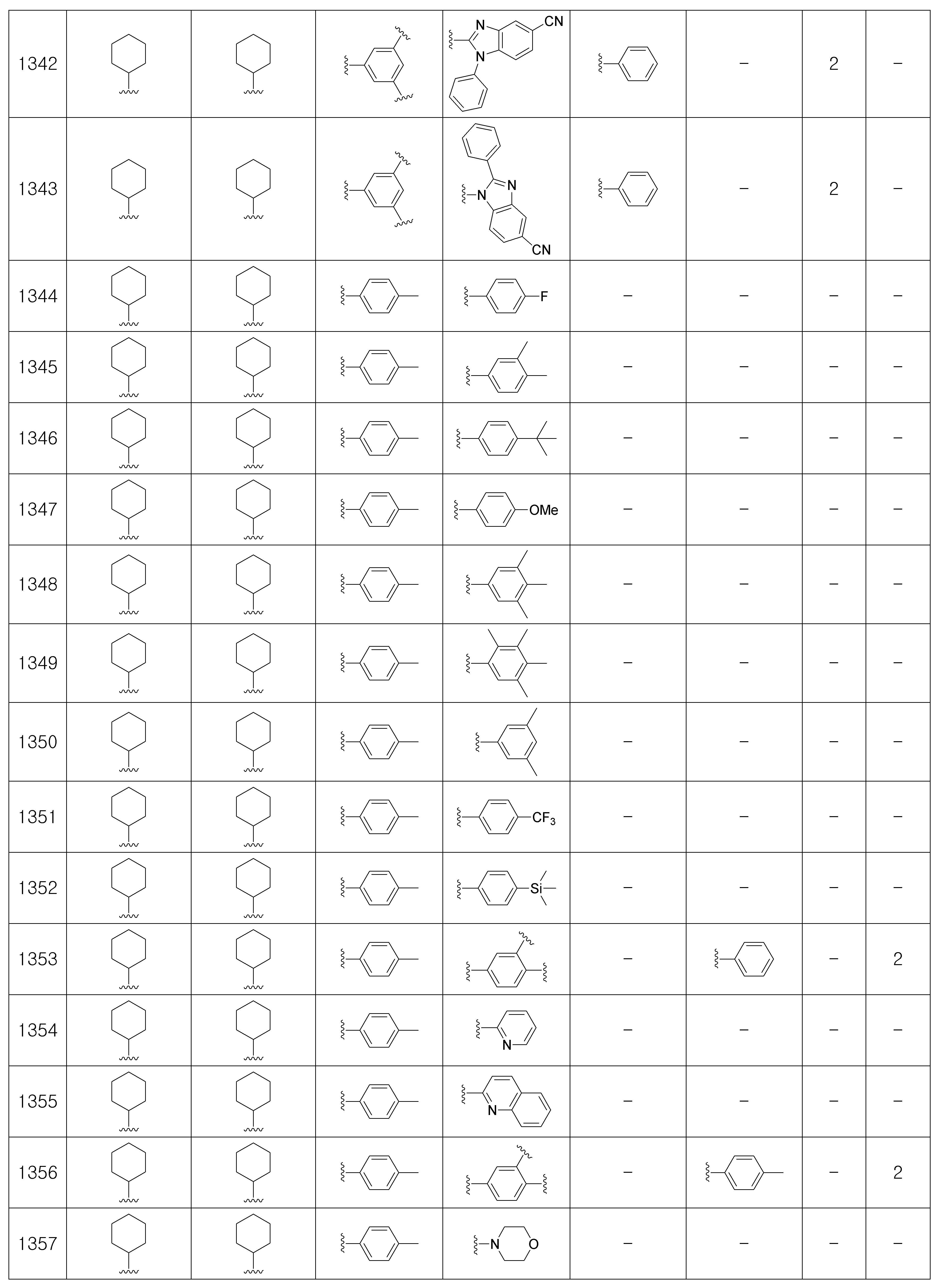 Figure 112007083008831-pat00168