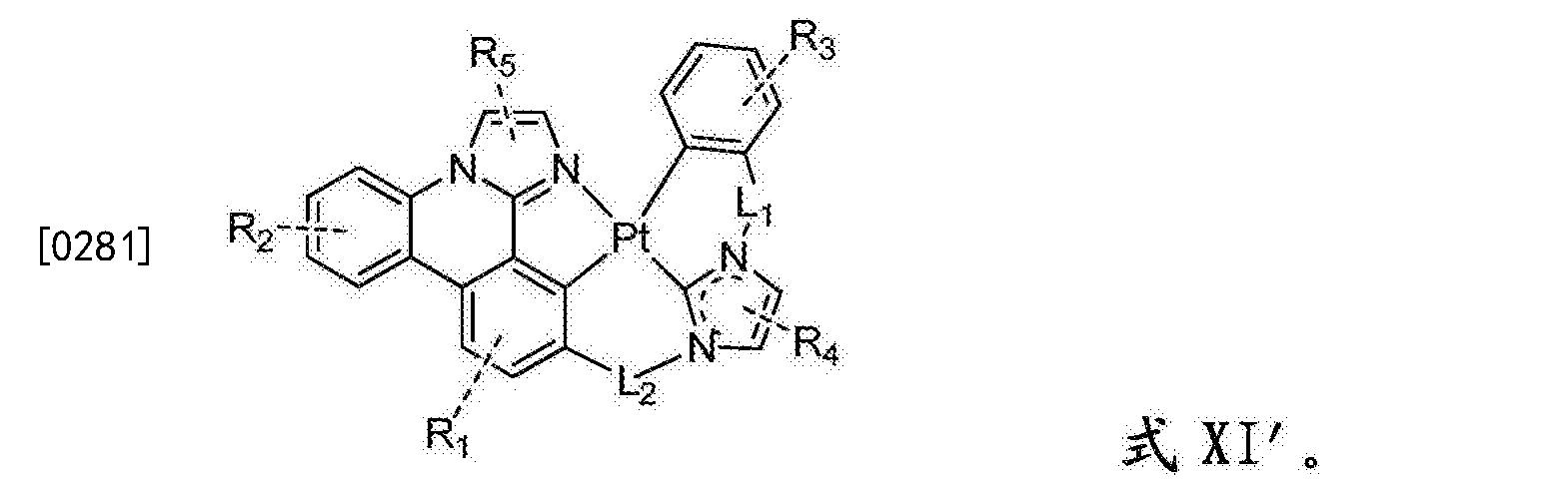 Figure CN106749425AD01061