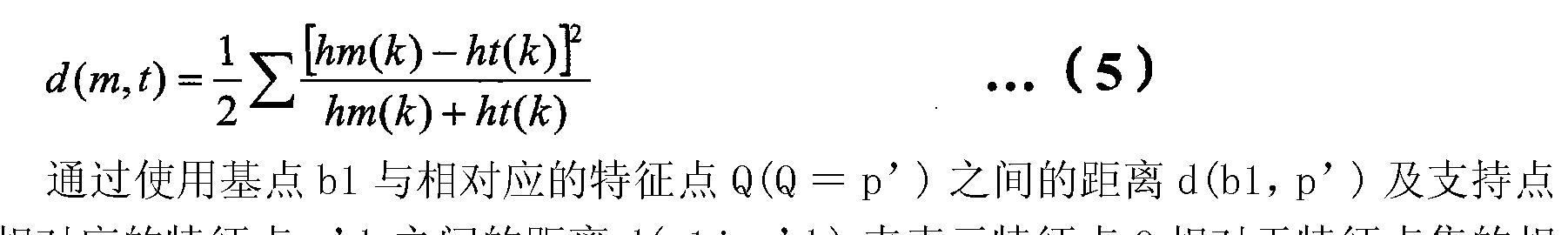 Figure CN101609506BD00181