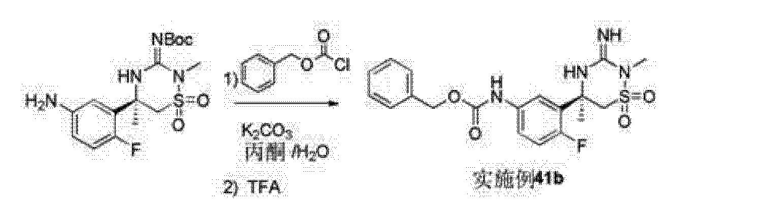 Figure CN102639135AD01281