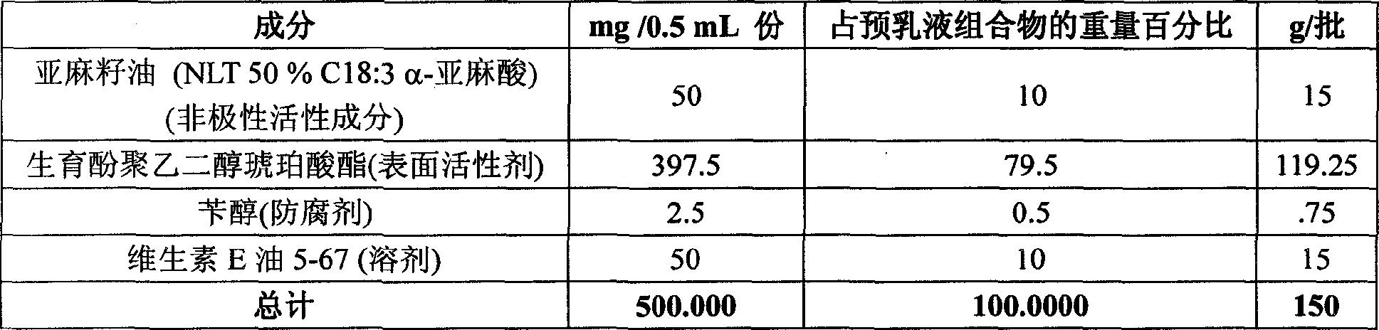 Figure CN102036661BD00861