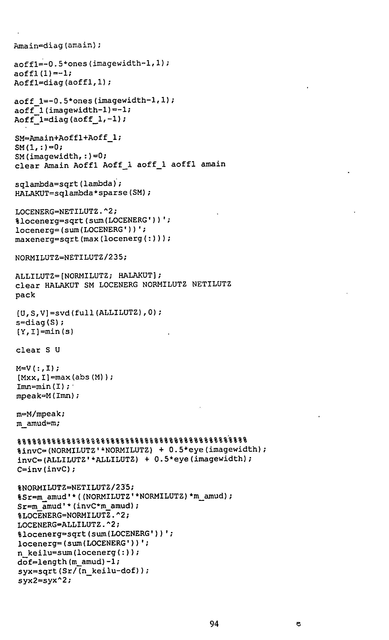 Figure US20040056966A1-20040325-P00022