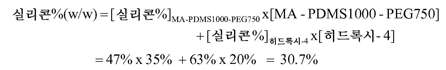 Figure 112013039208213-pct00015