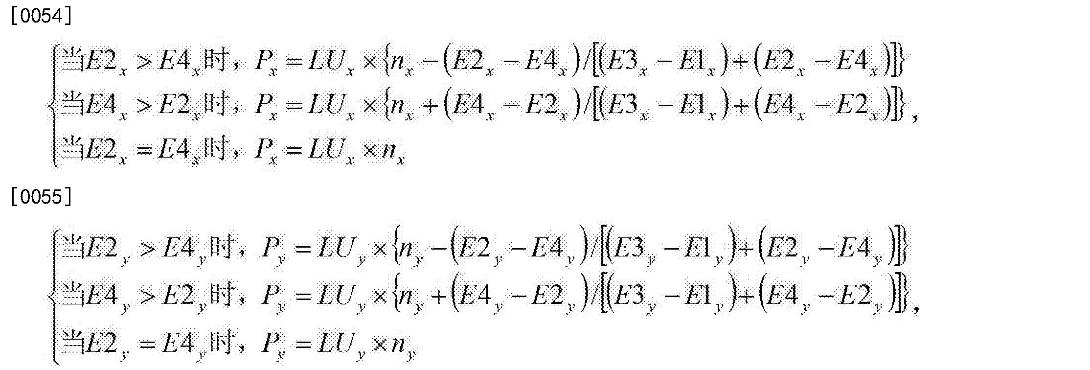 Figure CN103389826BD00101