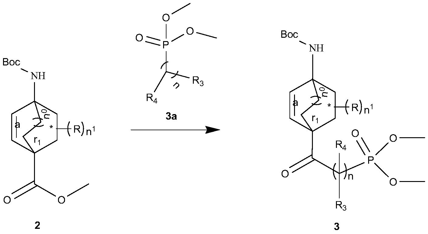 Figure PCTCN2017084604-appb-100042