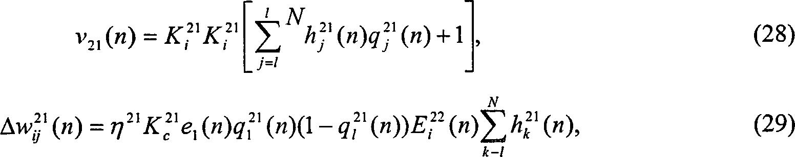 Figure 00160005