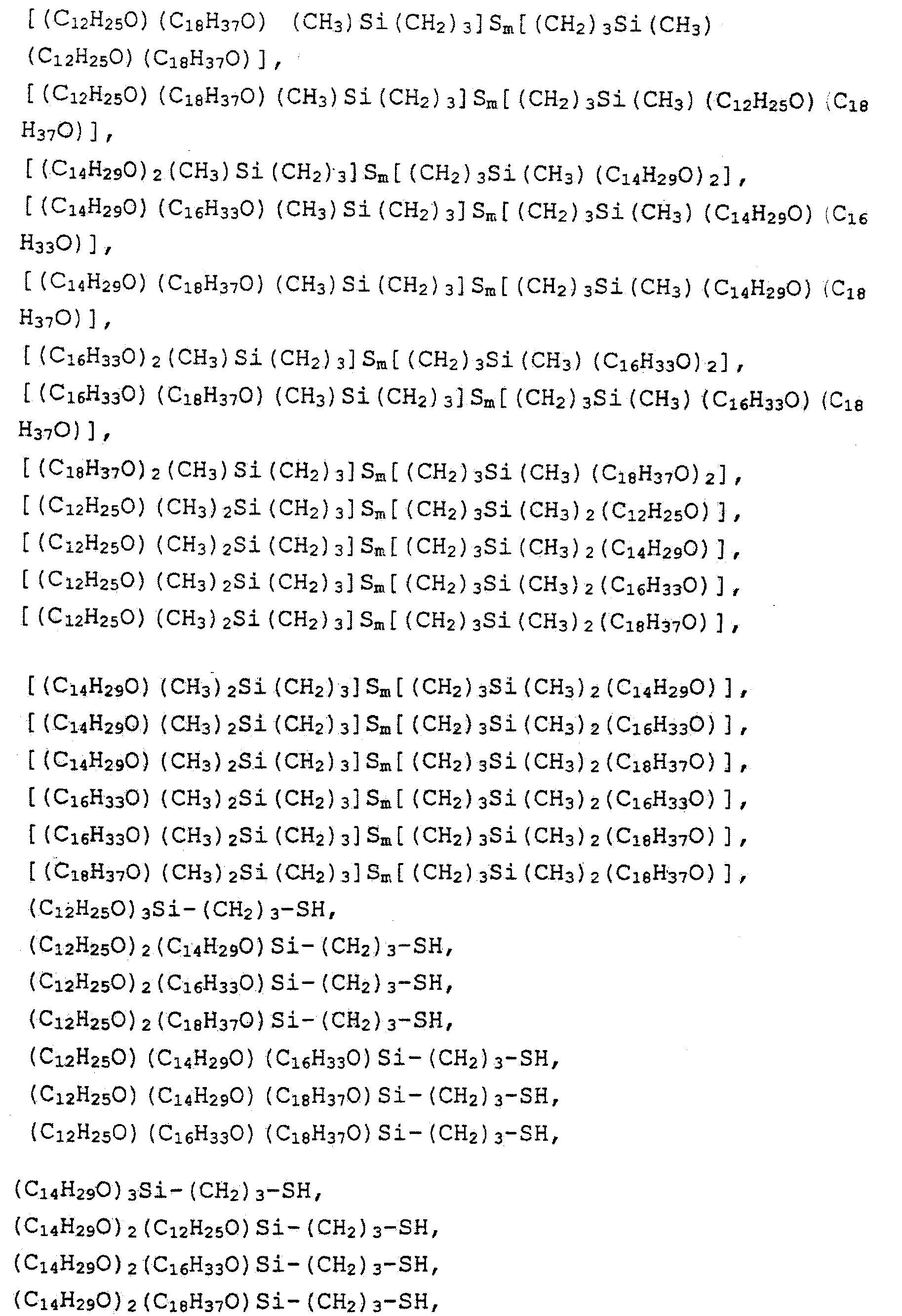 Figure 112004026336918-pat00007