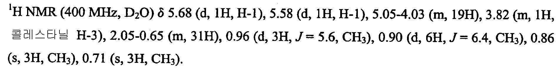 Figure 112010030712312-pct00057