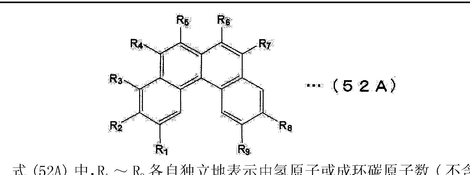 Figure CN101874316BD00281