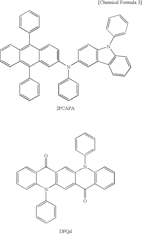 Figure US09337438-20160510-C00003