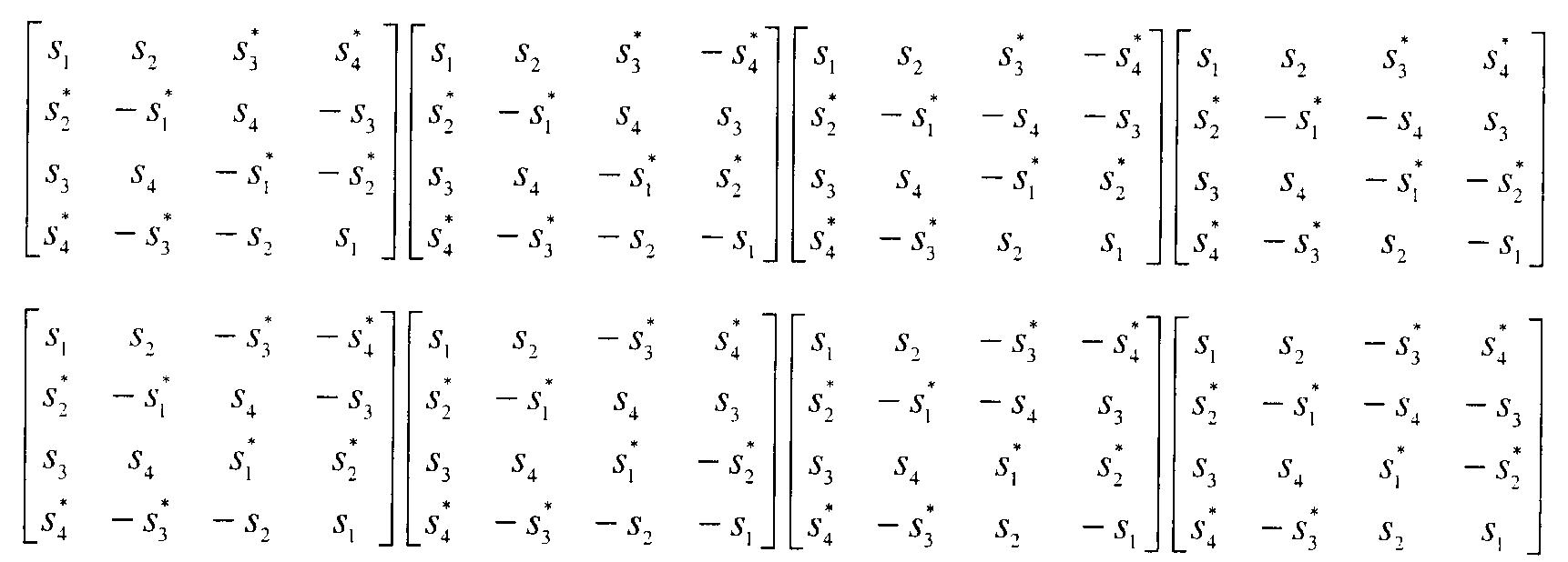 Figure 112003012057990-pat00175