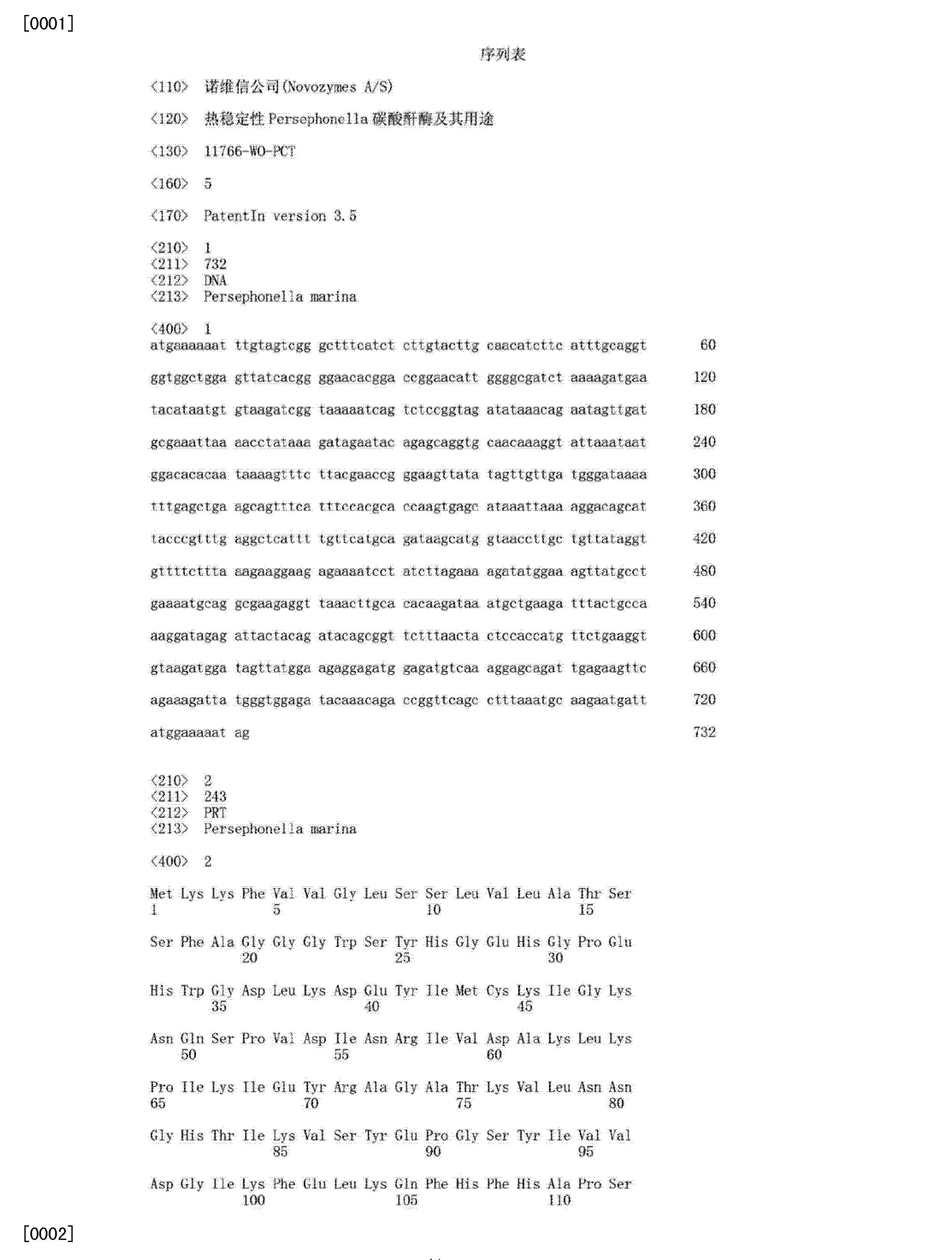 Figure CN103180438AD00411