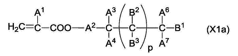 Figure CN105745572AD00241