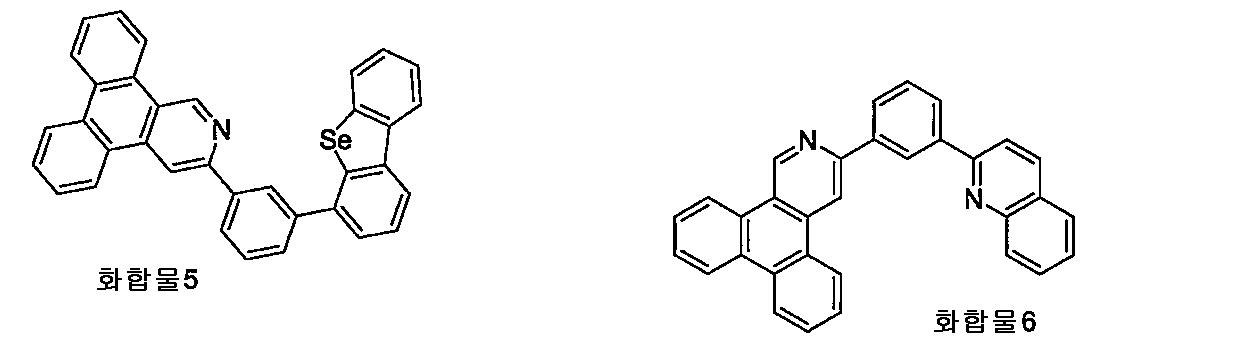 Figure 112011098457278-pct00048
