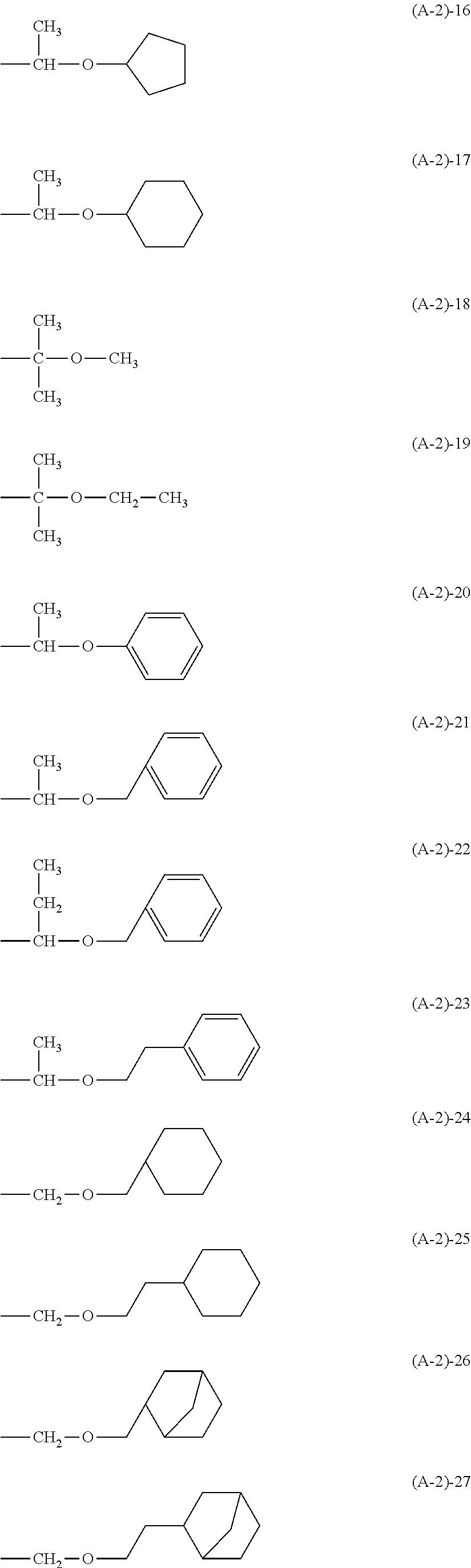 Figure US09040223-20150526-C00059