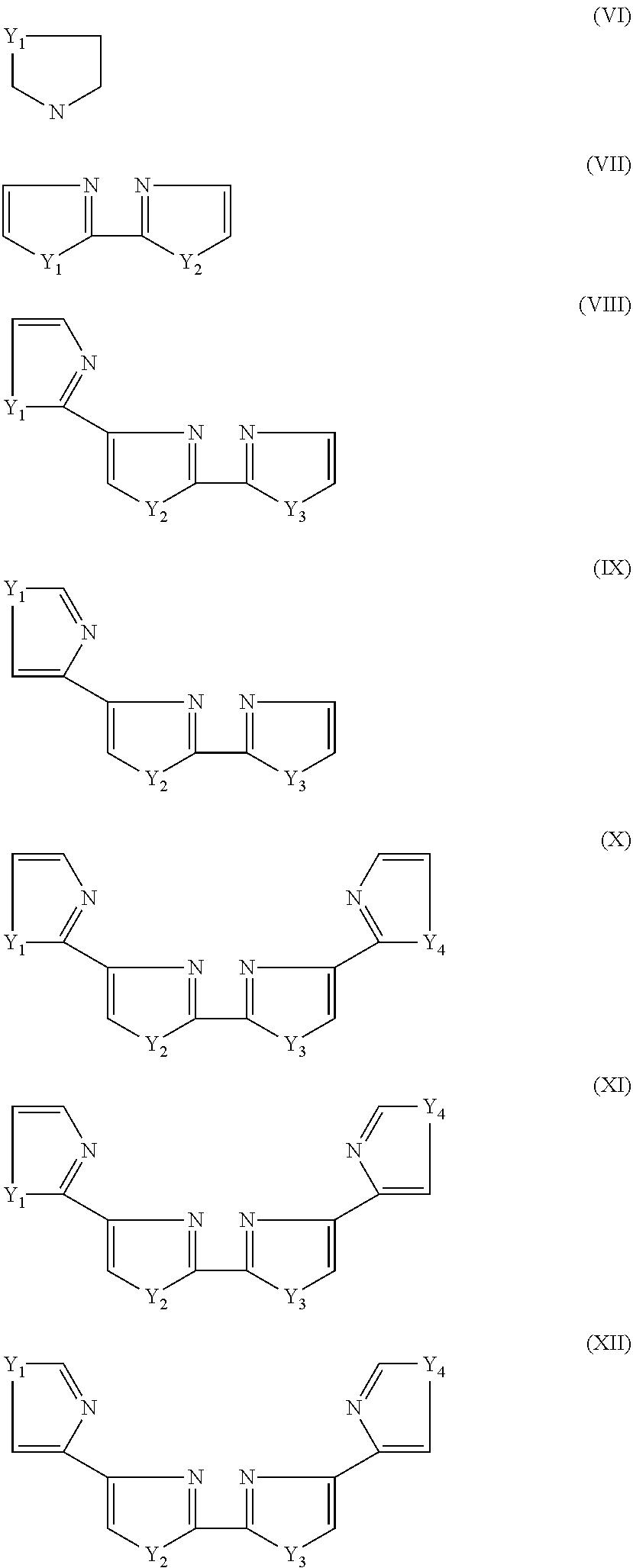 Figure US09291592-20160322-C00005