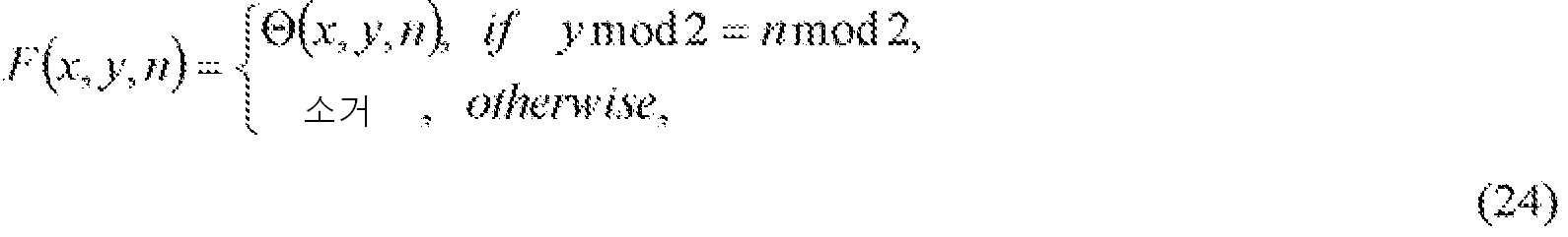 Figure 112008076058963-pct00010