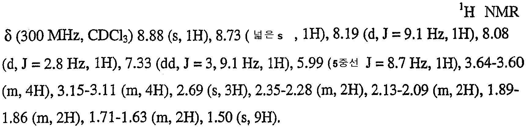 Figure 112004032346398-pct00024