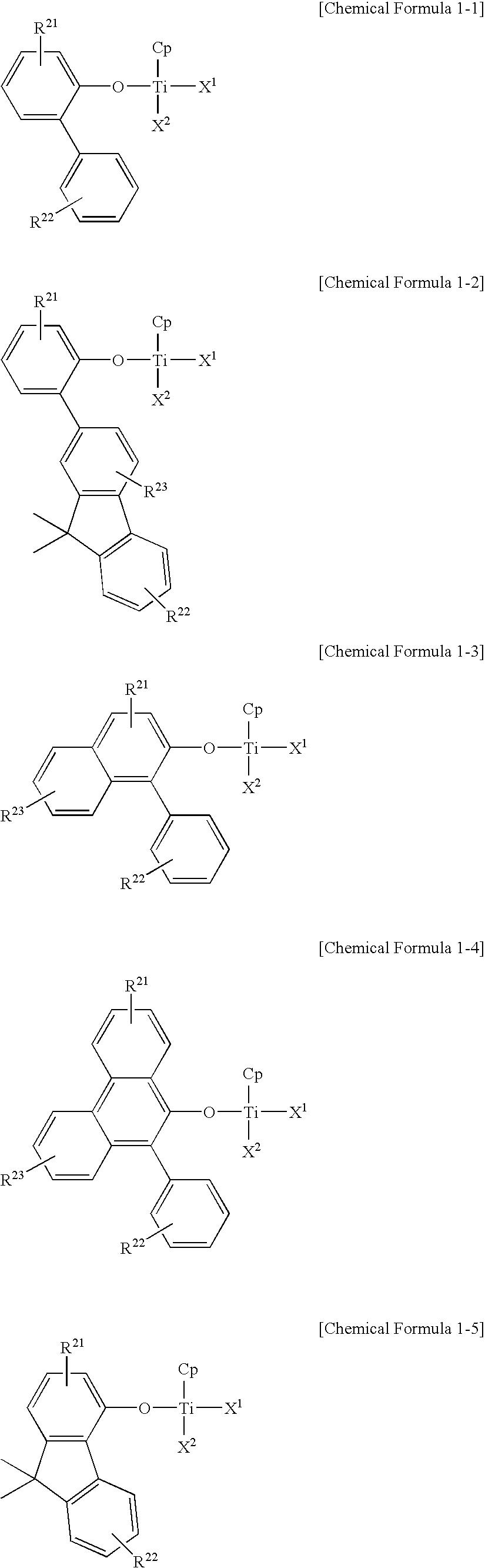 Figure US20100120981A1-20100513-C00005