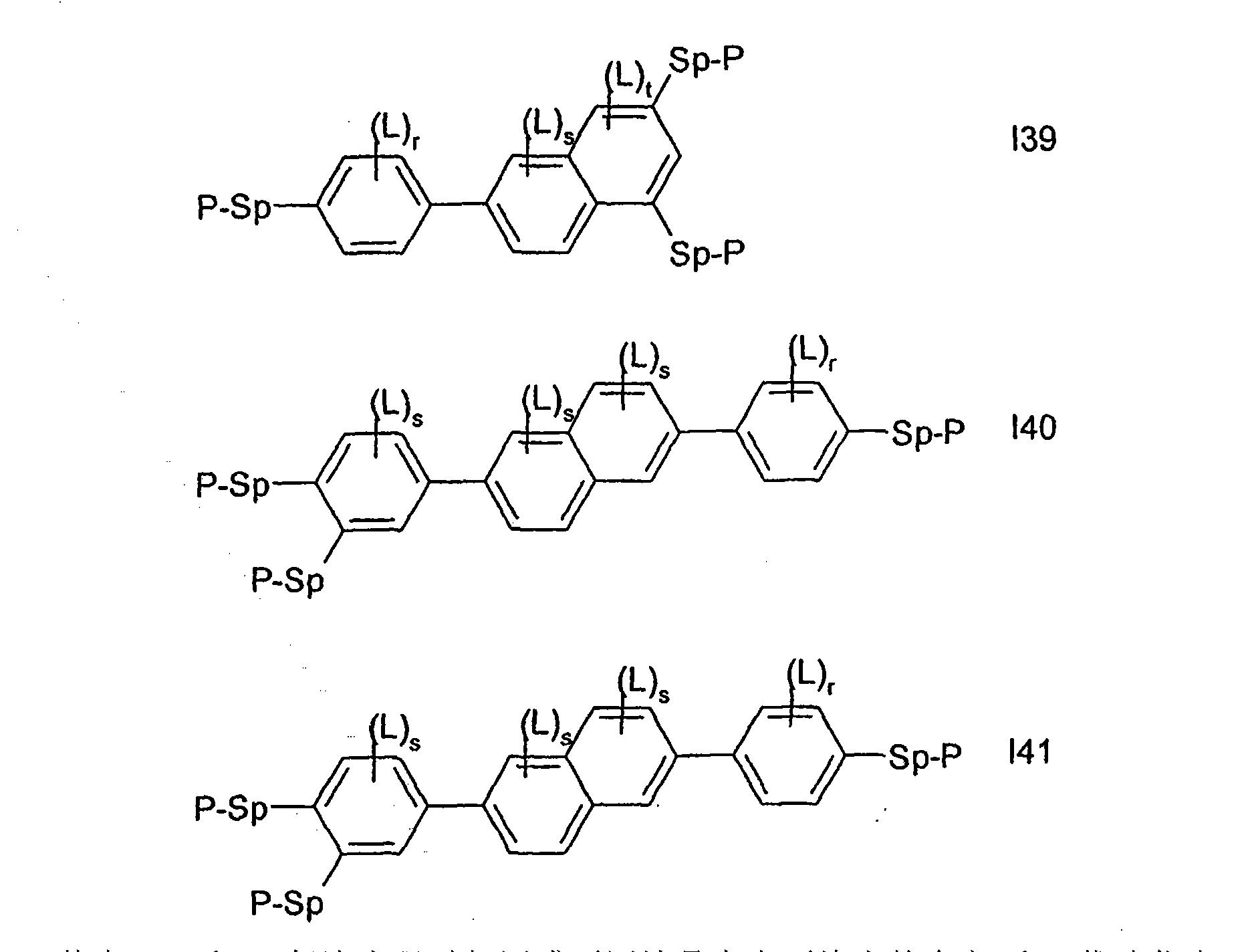 Figure CN101848978BD00241
