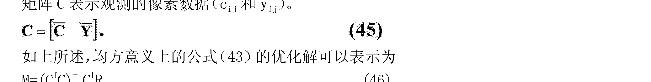 Figure CN102957912AD00166