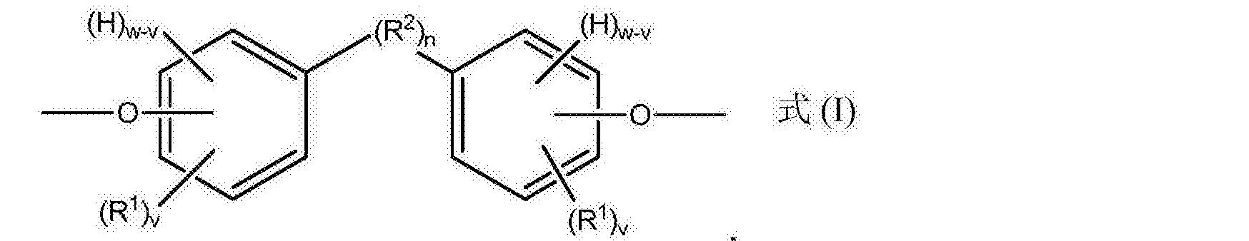 Figure CN103347963BC00021
