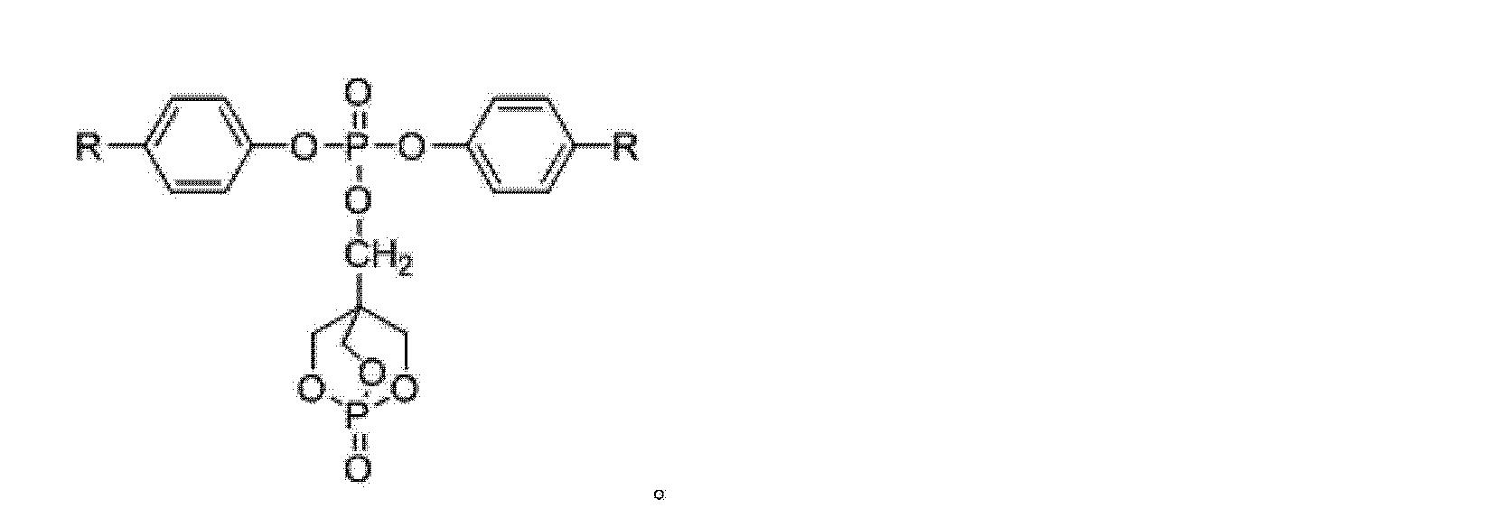 Figure CN103012848AD00041