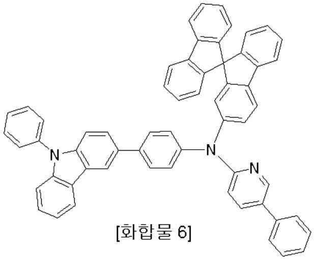 Figure 112013079798930-pat00034