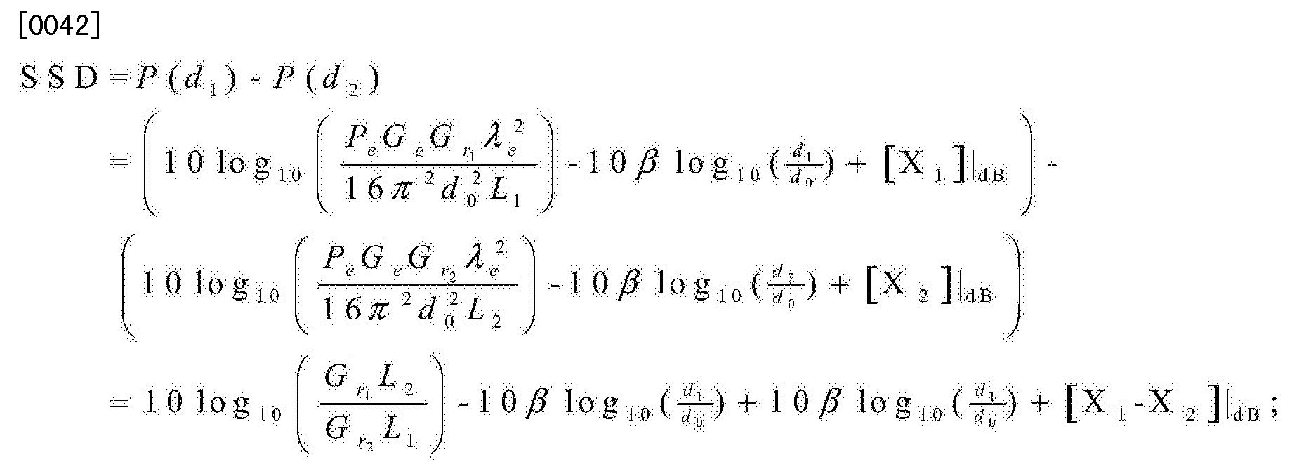 Figure CN103744053BD00064
