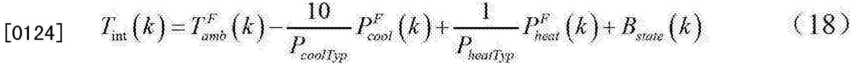 Figure CN102812303BD00133