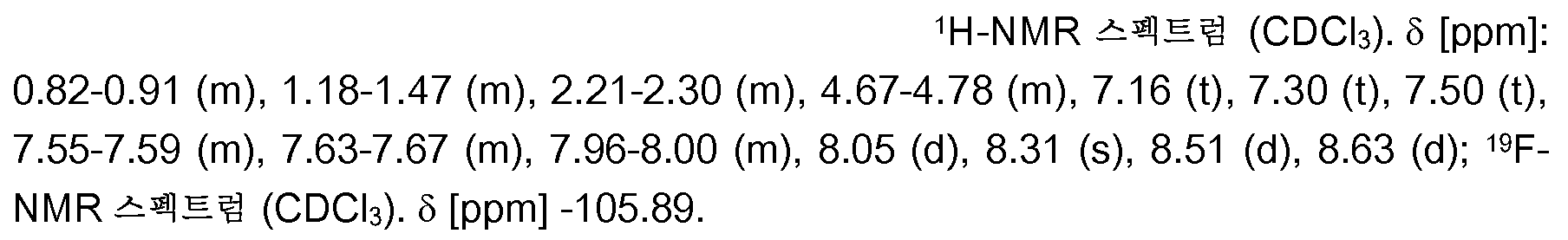 Figure 112013039208549-pct00154